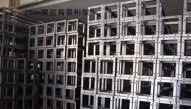 临河专业展会桁架