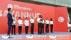 内蒙古公关活动策划案例