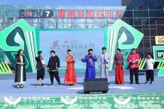 内蒙古开业策划案例