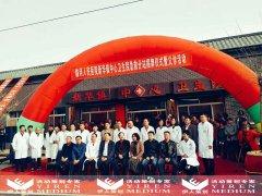 内蒙古巴彦淖尔新华镇中心卫生院急救分站揭牌仪式活动策划