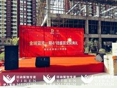 内蒙古活动策划公司案例